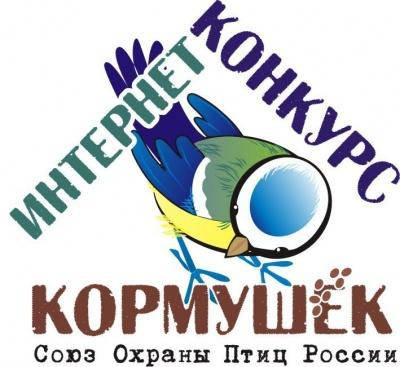http://birds-konkurs.ru/upload/iblock/197/xxjsud4sq9c.jpg